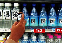 Mobile-Tagging