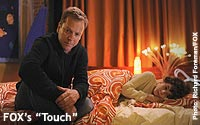 Touch-