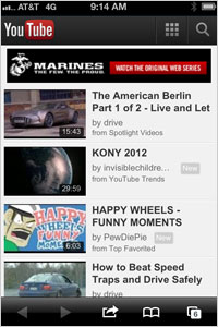 YouTube-Marines-App