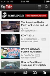 YouTube-Marines-App