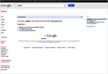 Google-no-search-B