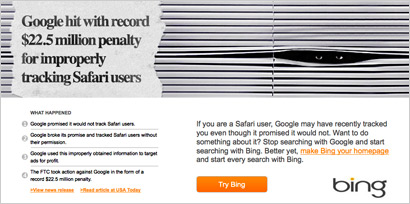 Bing-Privacy-B
