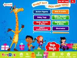 Toys-R-Us-app-B