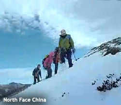 North-face-China-B
