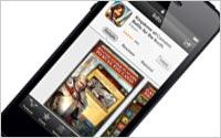 Smartphone-Ad-A