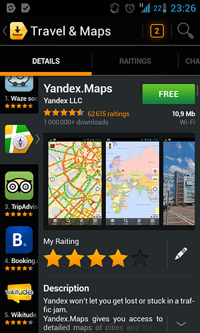 Yandex-App-B
