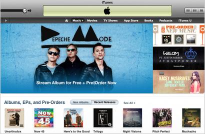 iTunes-B2