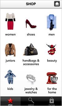 Shop-App-B